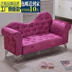 名度家居欧式水钻服装店酒店布艺换鞋凳贵妃凳床尾凳长沙发凳特价