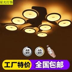卧室灯现代简约LED变光无极遥控客厅灯个性创意温馨浪漫灯具灯饰