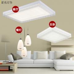 客厅长方形LED吸顶灯圆形灯卧室儿童房灯具套装组合家居现代简约