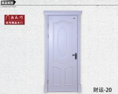 禧赢门武汉实木室内套装门烤漆门卧室木门厨卫厂家直销财运-20