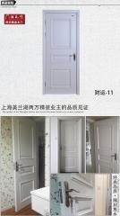 禧赢门店长推荐经典欧式象牙白室内门烤漆实木门品牌木门财运-11
