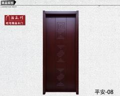 禧赢门品牌木门实木门烤漆门卧室房间门现代中式简约平安-08