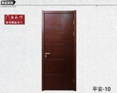 禧赢门木门定制 中式风格木门 卧室门 房间门 实木烤漆门平安-10