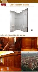 禧赢门整屋定制精品实木护墙板 美式墙裙 楼梯护墙板 实木墙裙U-4