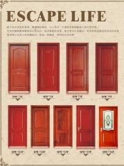 鑫奇全实木室内套装门7系  规格2100*900*300