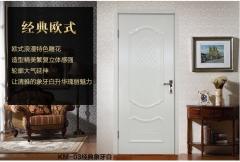 禧赢门木门 烤漆室内门套装门 实木卧室门房门 欧式雕花实木门KM--03