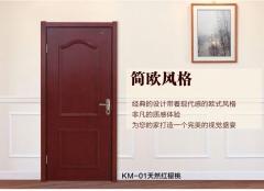 禧赢门木门 烤漆室内门套装门 实木卧室门房门 欧式雕花实木门KM--01