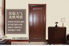 禧赢门木门 烤漆室内门套装门 实木卧室门房门 欧式雕花实木门KM--04