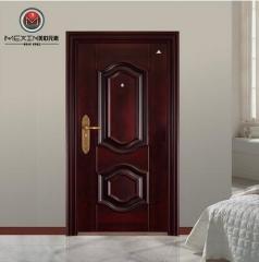 美心元素防盗门进户门别墅门钢质门 甲级 单扇 门厚90 8031