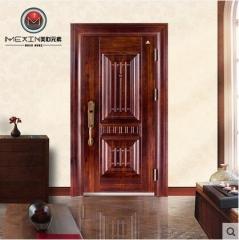 美心元素防盗门进户门 别墅门 钢质门 8040